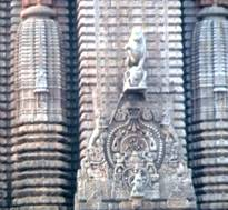 Bajramukha and Udyatasingha on Baada of Lingaraj.JPG