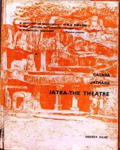 Jatra the theatre..jpg