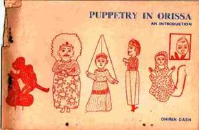 Puppetry in Orissa.jpg