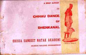 Chau Dance of Dhenkanal.jpg
